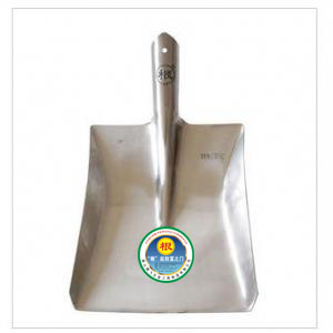 Root brand all optical two party spade